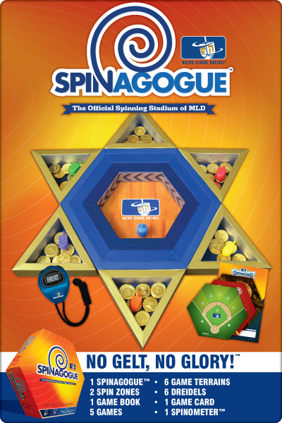 Spinagogue-Dreidel-Stadium